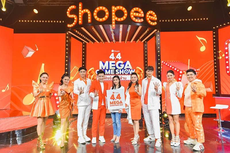 Shopee promote 4.4 Mega Shopping Day