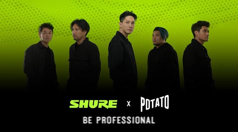 Shure x Potato band 2021