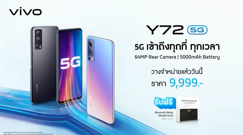 Vivo Y72 first day sale