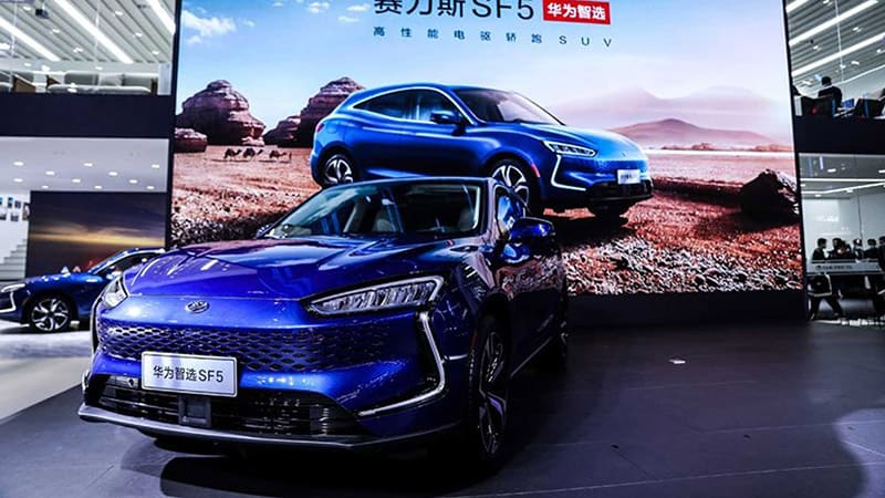HUAWEI rumored to acquire Chinese automaker