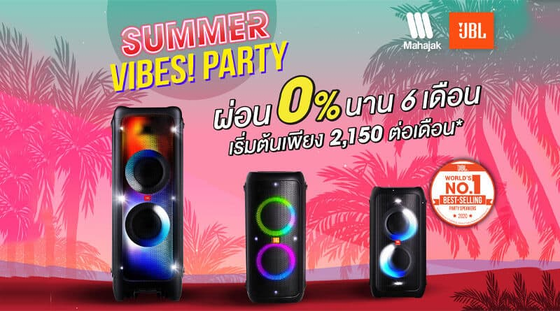 JBL introduce motion summer partybox