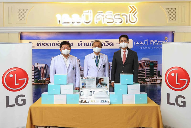 LG Puricare wearable air purifier donation