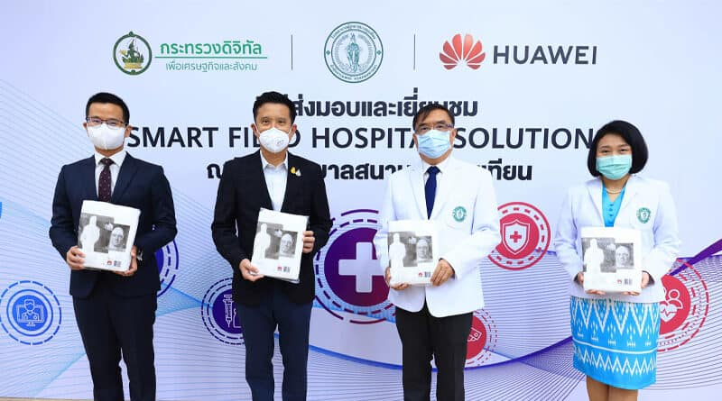 MDES joins hands with HUAWEI in supporting field hospital