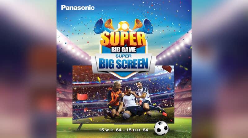 Panasonic introduce Euro campaign 2021