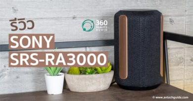 Review Sony SRS-RA3000 wireless loudspeaker
