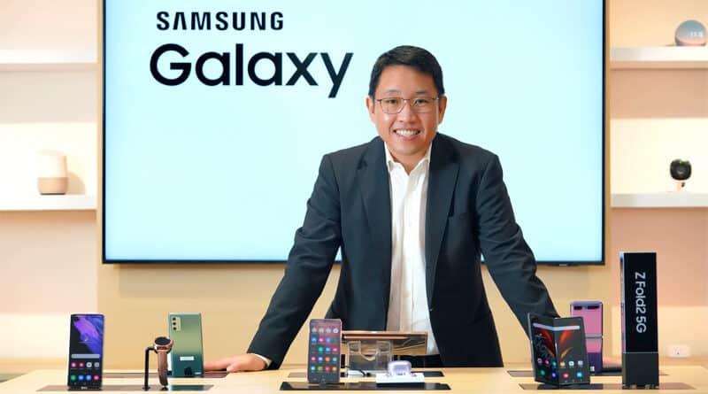 Samsung head of IM