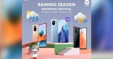 Xiaomi introduce Raining Season Shopping Festival