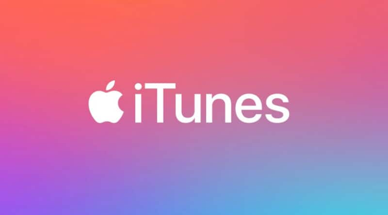 Apple won't be offering purchased tracks in lossless formats