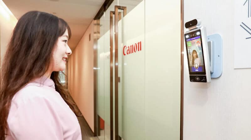 Canon's China offices fitted with AI cameras only let in smiling workers