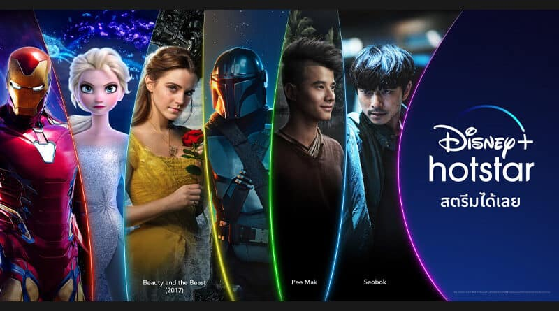 Disney+ Hotstar official launch in Thailand
