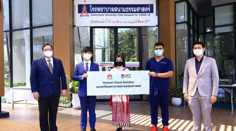 HUAWEI donates CLOUD for Thammasart field hospital