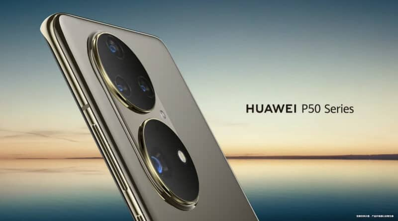 HUAWEI P50 series smartphone May launch July 29