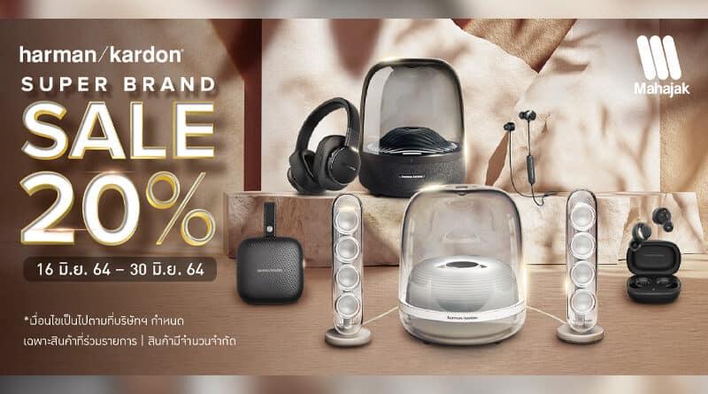 Promotion Harman Kardon Super Brand Days