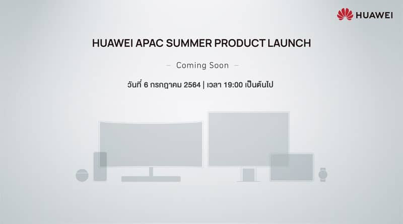 HUAWEI APAC summer product launch teaser