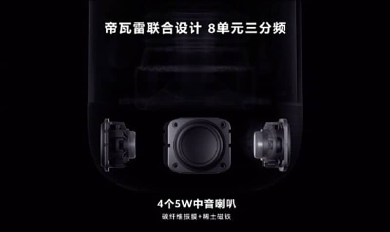 HUAWEI launch Sound X 2021 smart speaker features 360 surround LED lights improved design