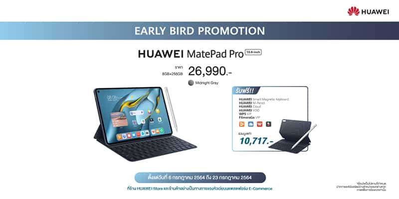 HUAWEI MatePad Pro 10.8 for creativity