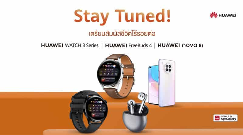 HUAWEI tease launch FreeBuds 4 Watch 3 series and nova 8i in Thailand