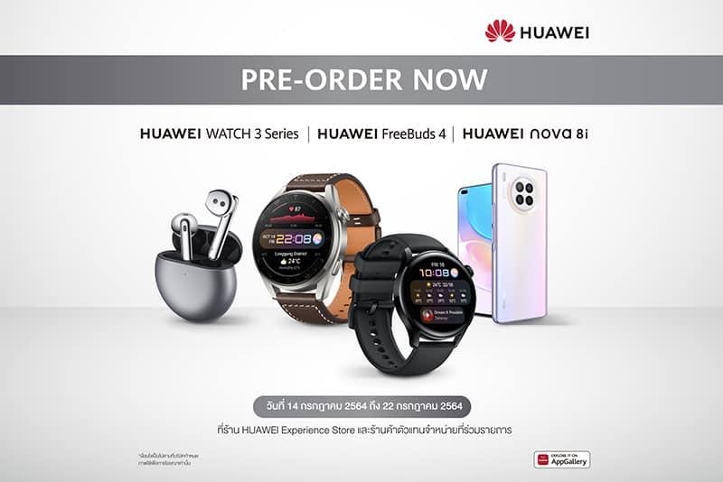 HUAWEI WATCH 3 series smart life