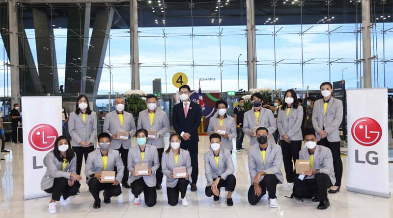 LG Puricare wearable air purifier donation to NOCT