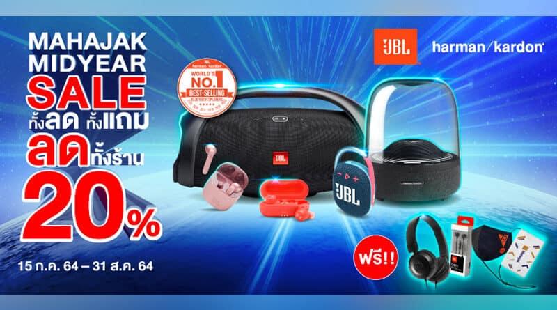 Mahajak promotion mid-year sale 2021