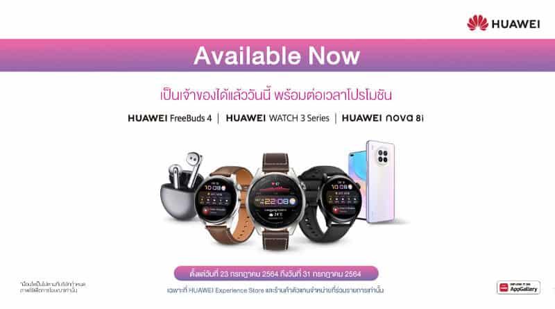 Shelf Break HUAWEI Freebuds 4 WATCH 3 series and nova8i