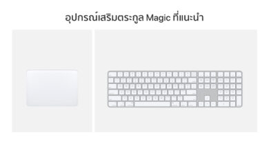 Apple official launch separate Magic Keyboard with Touch ID and others Magic accessories