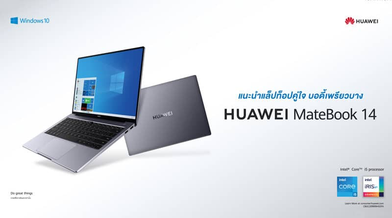 HUAWEI guide 3 scenarios enhancing professional office worker during wfh