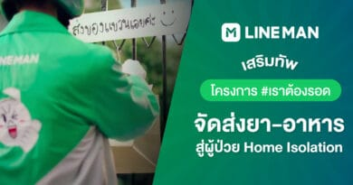 LINE MAN x Roa Tong Rod COVID-19 first aid team