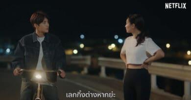 Netflix Hometown Cha Cha Cha main trailer