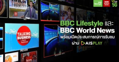 BBC Lifestyle and BBC World News launch on AIS in Thailand