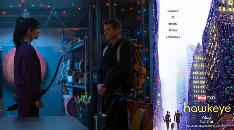 Disney+ Hotstar unveil Hawkeye official poster