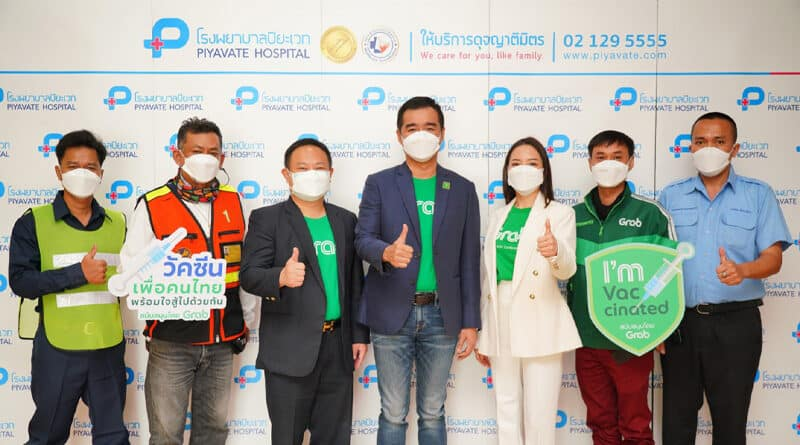 Grab support Thailand covid-19 vaccination