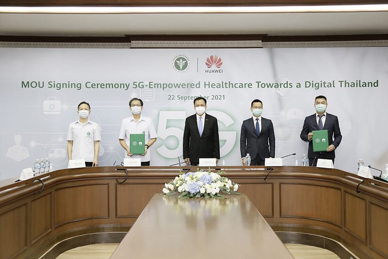 HUAWEI and MOPH hospital sign MOU