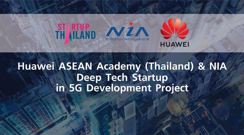 NIA and HUAWEI empower4 entrepreneurs with 5G deep knowledge through enterprise development program
