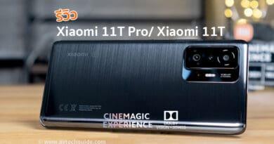 Review Xiaomi 11T Pro 11T flagship spec 5G smartphone