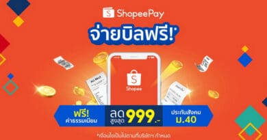 Shopeepay invite Thai people win bill payment