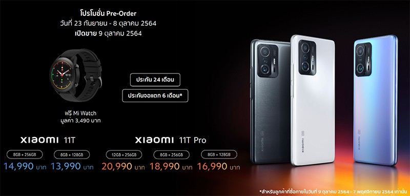 Xiaomi 11 Series and AIoT launch in Thailand