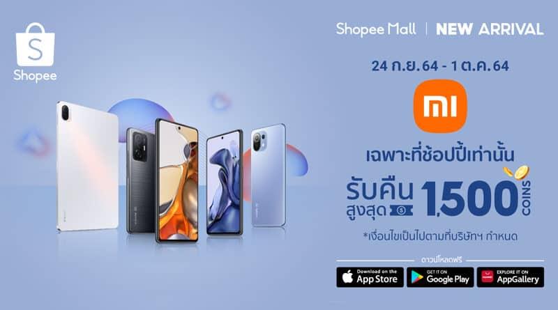 Xiaomi Mi11 Series x Shopee promotion