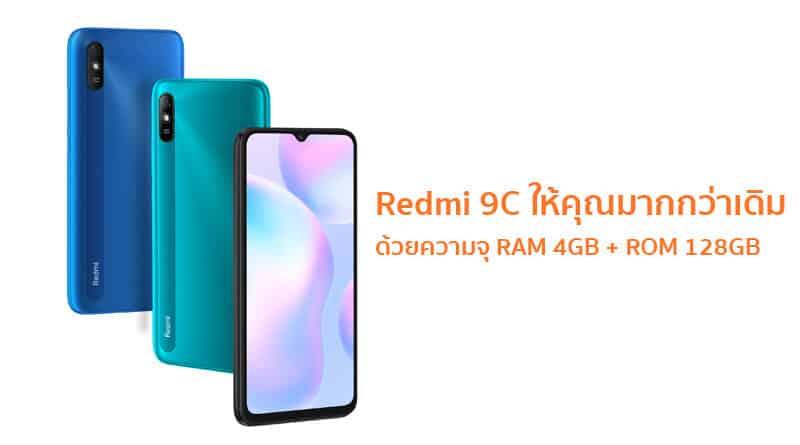 Redmi 9C shelfbreak in Thailand