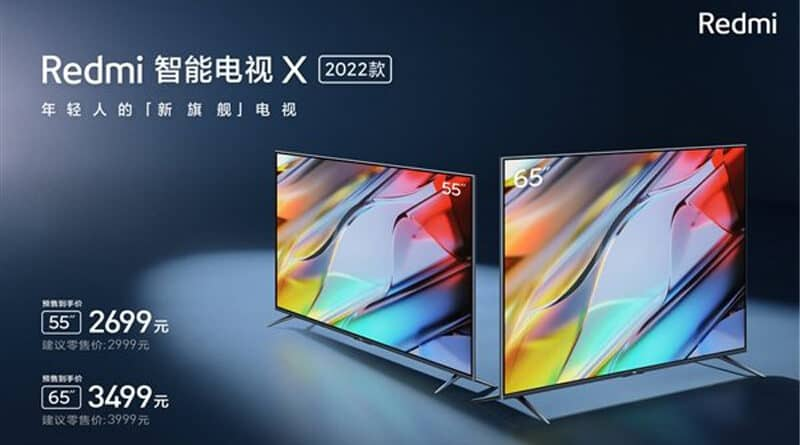 Redmi Smart TV X 2022 features 120Hz Dolby Vision with affordable price