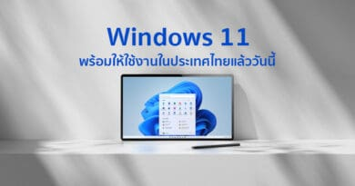 Windows 11 now available in Thailand