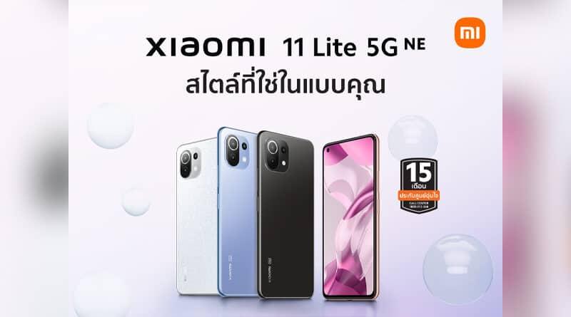Xiaomi 11 Lite 5G NE shelfbreak